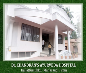 DR.CHANDRANA'S AYURVEDA HOSPITAL