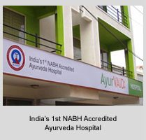 Ayurvaid Hospital A Division of Kerala First Health Services Pvt Ltd